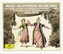 【輸入盤】『後宮からの逃走』 ベーム / シュターツカペレ・ドレスデン [ モーツァルト(1756-1791) ]