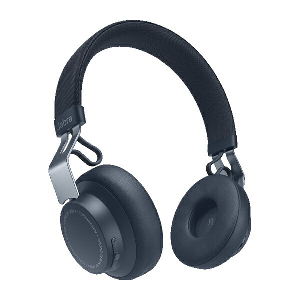 Jabra Move Style Edition APAC pack Navy 100-96300005-40