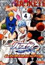 【送料無料】黒子のバスケ勝利へのキセキパーフェクトディレクションブック [ Vジャンプ編集部 ]