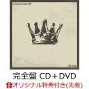 【楽天ブックス限定先着特典】VINTAGE (初回盤 CD+DVD) (CDサイズステッカー(12cm×12cm)) [ G-FREAK FACTORY ]