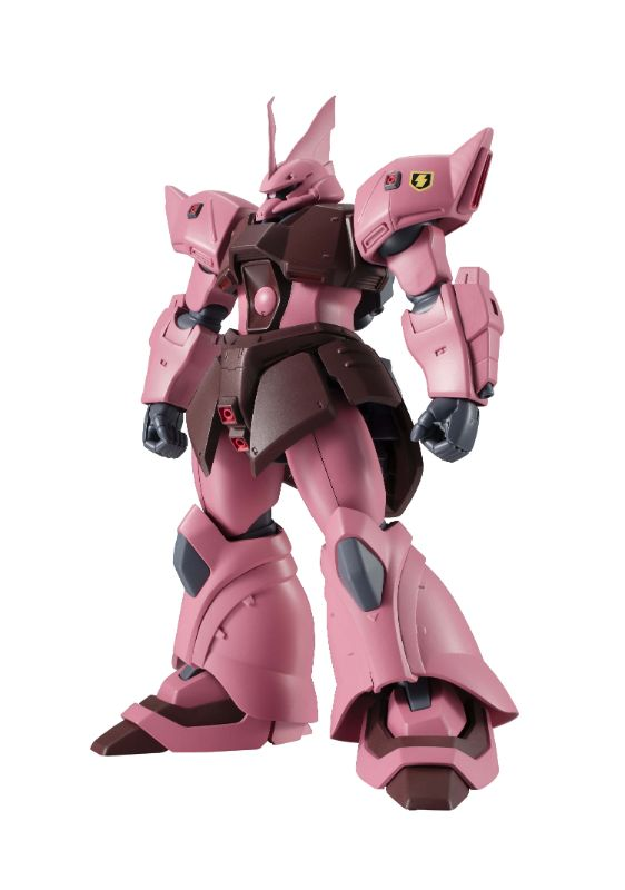 おもちゃ, ロボットのおもちゃ ROBOTSIDE MS MS-14JG J ver.A.N.I.M.E.