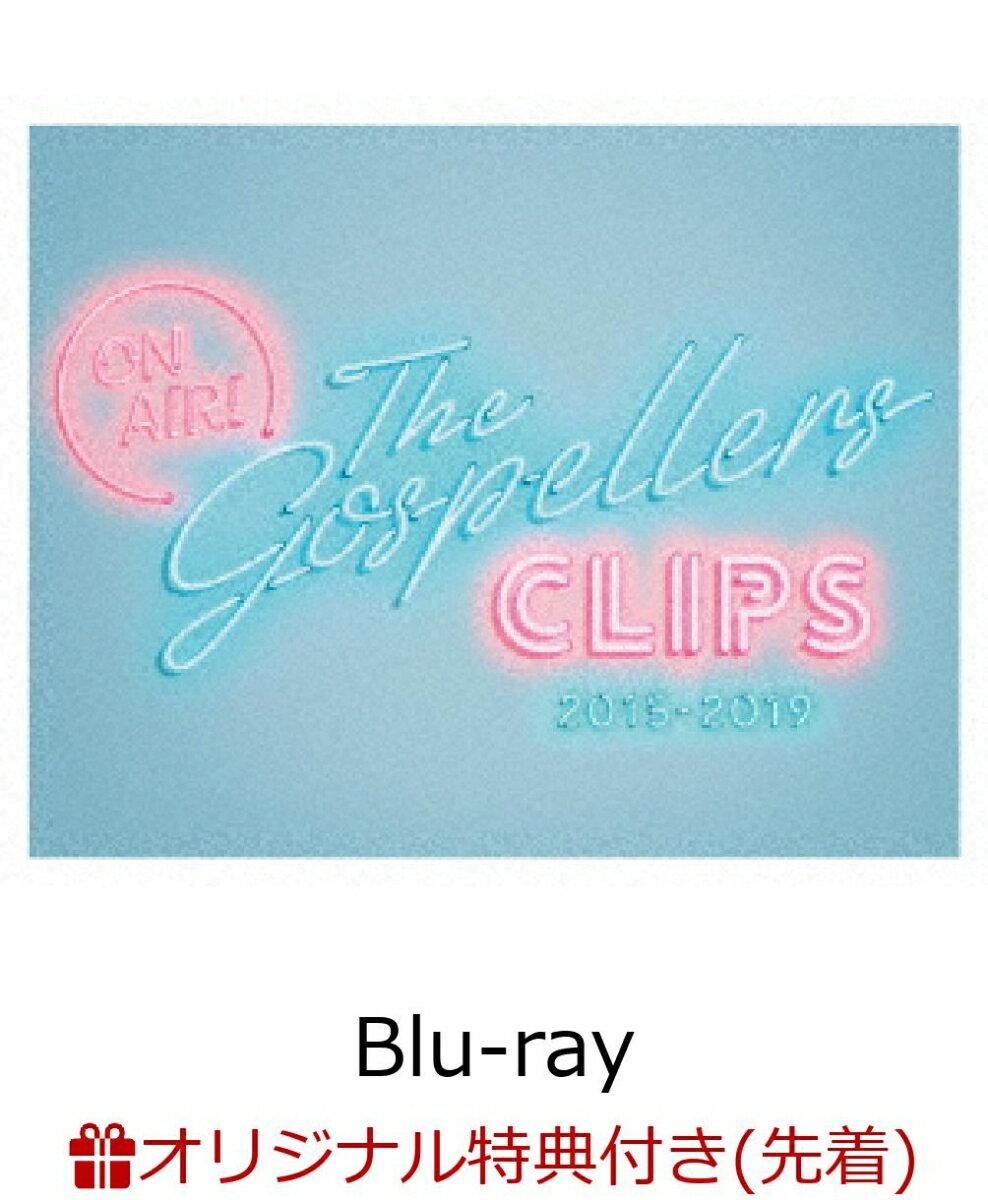 【楽天ブックス限定先着特典】THE GOSPELLERS CLIPS 2015-2019 (ゴスペラーズオリジナルポーチ)【Blu-ray】