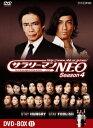 【送料無料】サラリーマンNEO Season4 DVD BOX2 [ 生瀬勝久 ]