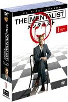 THE MENTALIST/メンタリスト<ファースト・シーズン>セット1