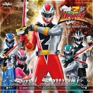 騎士竜戦隊リュウソウジャー オリジナル・サウンドトラック ソウルサウンド1画像