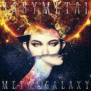 【楽天ブックス限定先着特典】METAL GALAXY (初回生産限定SUN盤 - Japan Complete Edition - 2CD/アナログサイズジャケット) (布ポーチ付き) [ BABYMETAL ]