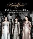 Kalafina 10th Anniversary Film 〜夢が紡ぐ輝きのハーモニー〜【Blu-ray】 [ Kalafina ]