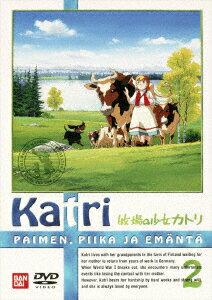 牧場の少女カトリ 2画像
