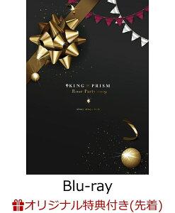 【楽天ブックス限定先着特典】KING OF PRISM Rose Party 2019 -Shiny 2Days Pack- Blu-ray Disc(オリジナルブロマイド付き)【Blu-ray】