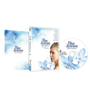 【楽天ブックスならいつでも送料無料】ブルージャスミン【Blu-ray】 [ ケイト・ブランシェット ]