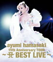 ayumi hamasaki 15th Anniversary TOUR 〜A BEST LIVE〜 (Blu-ray+Live Photo Book)【初回生産限定】【Blu-ray】