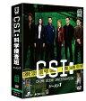 CSI:科学捜査班 コンパクト DVD-BOX シーズン1 [ ウィリアム・ピーターセン ]