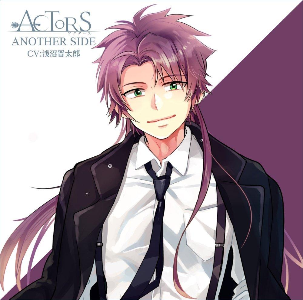 ミュージックシチュエーションCD vol.6 About me 〜I say love...you?〜 ACTORS ANOTHER SIDE CV浅沼晋太郎画像