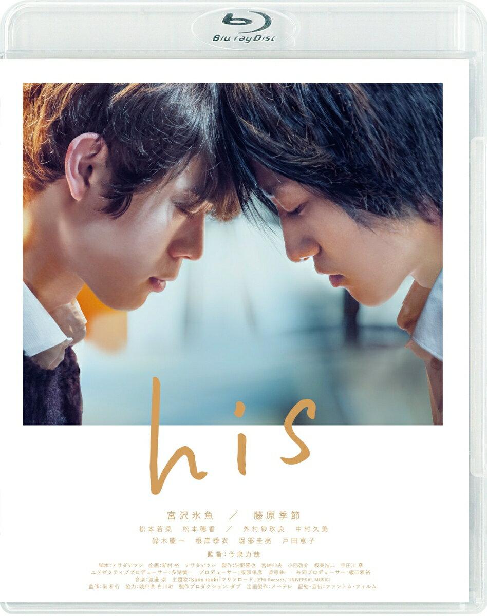 his【Blu-ray】