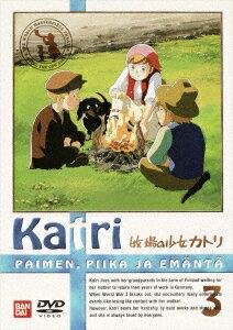 牧場の少女カトリ 3画像