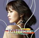 Rainbow (初回限定盤 CD+DVD) [ 山本彩 ] - 楽天ブックス