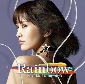 山本彩 Rainbow (初回限定盤 CD+DVD)