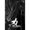 NARUTO-ナルトー 疾風伝 特別編〜力ーChikara- 黒〜 [ 竹内順子 ]