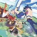 TVアニメ『この素晴らしい世界に祝福を! 』オープニング・テーマ「fantastic drea…