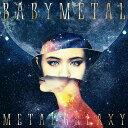 【楽天ブックス限定先着特典】METAL GALAXY (初回生産限定MOON盤 - Japan Complete Edition - 2CD/アナログサイズジャケット) (布ポーチ付き) [ BABYMETAL ]