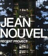 ジャン・ヌヴェル最新プロジェクト