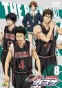 黒子のバスケ 3rd season 8 [ 小野賢章 ]