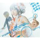 【送料無料】TVアニメ「とある科学の超電磁砲S」OPテーマ::eternal reality(初回限定盤 CD+DVD)...