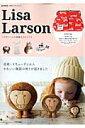 LisaLarson