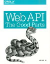 Web API:The Good Parts [ 水野貴明