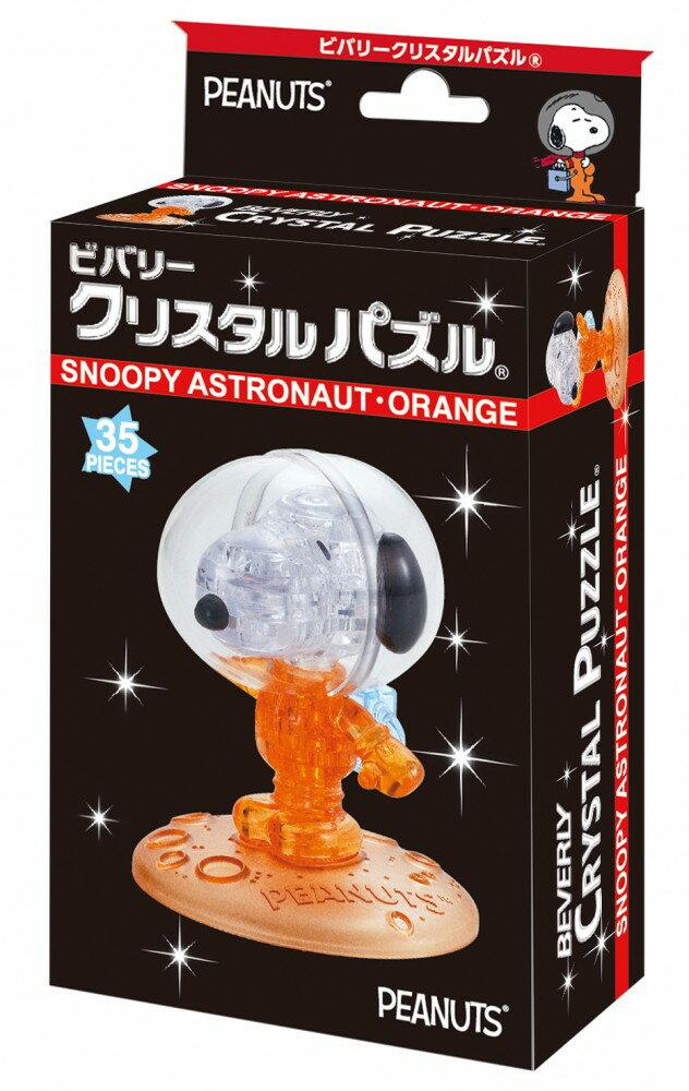 50241 クリスタル パズル スヌーピーアストロノーツ・オレンジ