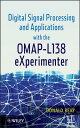 【送料無料】Digital Signal Processing and Applications with the Omap - L138 Experimenter [ Donald Reay ]