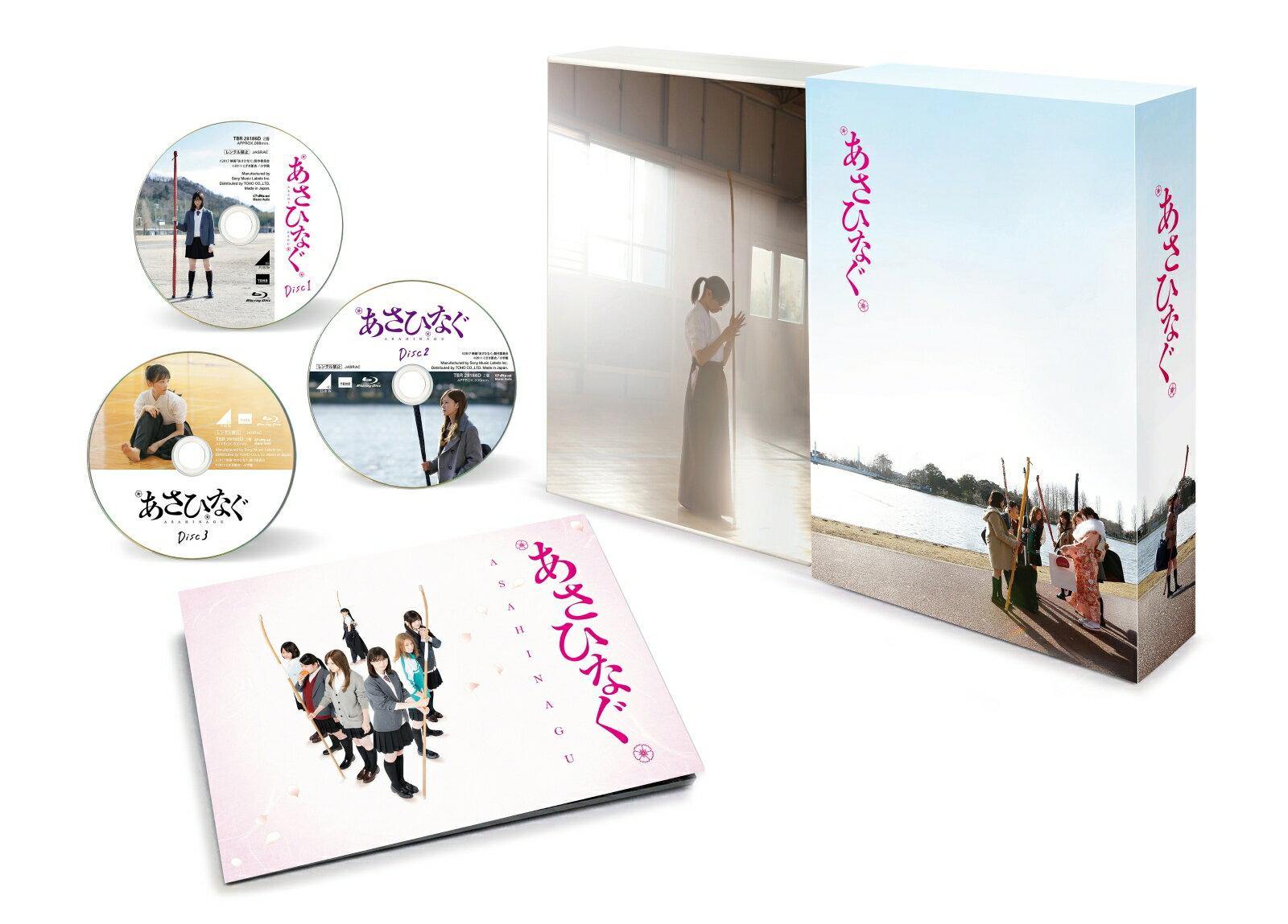 映画『あさひなぐ』 スペシャル・エディション【Blu-ray】
