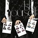 Ask Yourself (初回限定盤 CD+DVD) [ KAT-TUN ]...