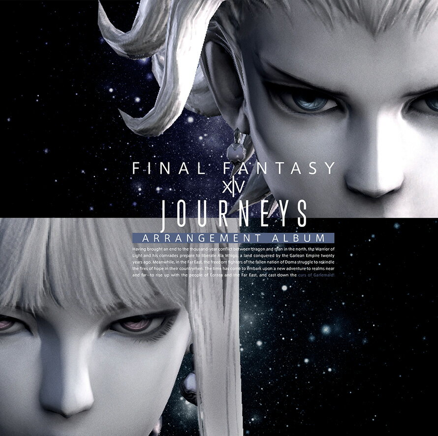 ミュージック, その他 JourneysFINAL FANTASY XIV Arrangement Album(Blu-ray Disc Music)