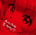 Are You Ready 7th-TYPES?? (通常盤) [ T...