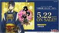 カードファイト!! ヴァンガード overDress タイトルブースター 第1弾 刀剣乱舞 -ONLINE- 2021 【12パック入りBOX】の画像