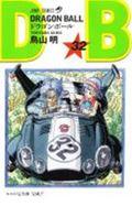 少年, 集英社 ジャンプC DRAGON BALL32