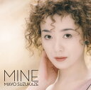 MINE [20th Anniversary Deluxe Edition] [ 涼風真世 ]