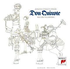 ベートーヴェン - 交響曲 第5番 ハ短調 運命 作品67(レナード・バーンスタイン)