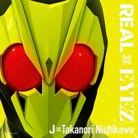 REAL×EYEZ (数量限定生産 CD+玩具)