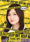 白石工事中【Blu-ray】 [ 乃木坂46 ]