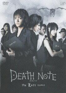 【送料無料】DEATH NOTE デスノート the Last name [ 藤原竜也 ]