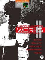 STAGEA パーソナル(5〜3級)Vol.63 窪田宏5 『WORKS2〜02 New edition』