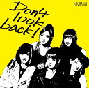 Don't look back! (初回限定盤A CD+DVD) [ NMB48 ]