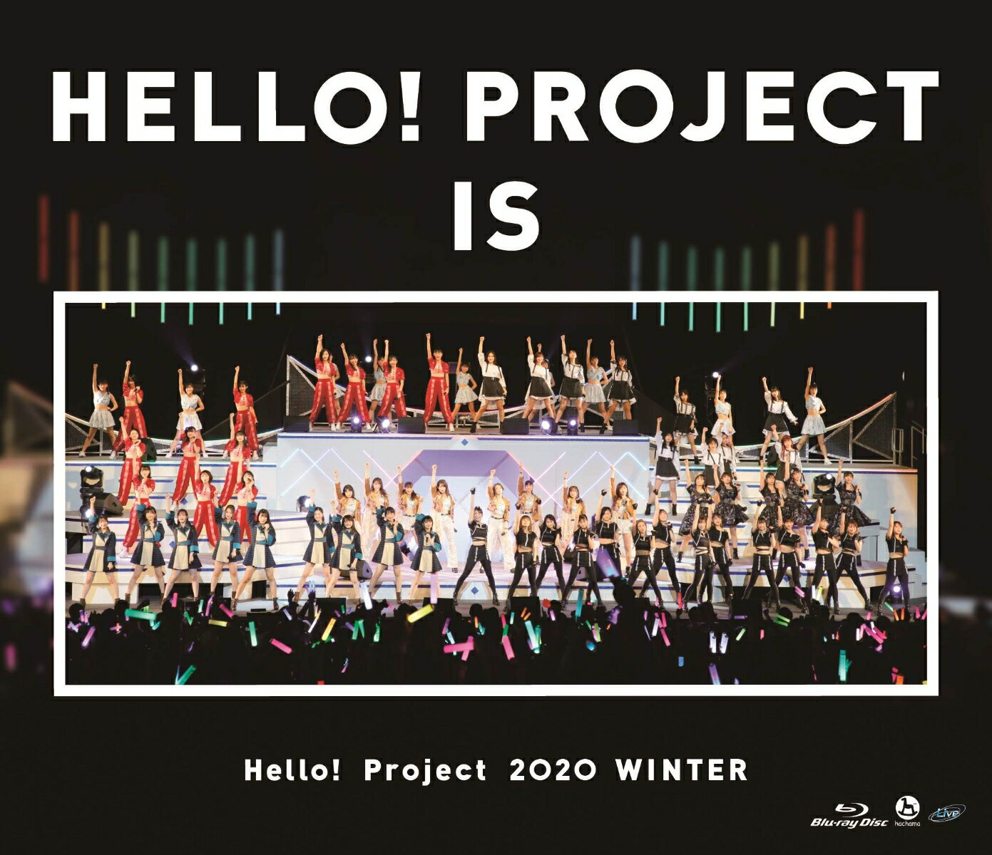 Hello! Project 2020 Winter HELLO! PROJECT IS [ ] 〜side A/side B〜【Blu-ray】