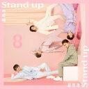 【楽天ブックス限定先着特典】Stand up (A5サイズクリアファイル(集合絵柄1種)) [ 超特急 ]