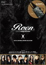 Roen produced by HIROMU TAKAHARA 2015 AUTUMN & WINTER COLLECTION