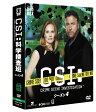 CSI:科学捜査班 コンパクト DVD-BOX シーズン4 [ ウィリアム・ピーターセン ]