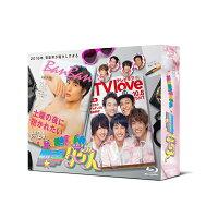 潜入捜査アイドル・刑事ダンス Blu-ray BOX【Blu-ray】