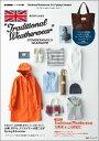 Traditional Weatherwear 2015 Spring & Summer